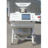 China CCD Rice Color Sorter, Color Sorting Machine, Color Selector For Grain, Cereal, Wheat, Corn, Peanut, Beans,Seeds,Nuts on sale