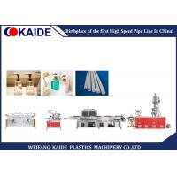China High speed Mist Tube Production Line, 2mm-9mm LDPE Tube machine (Whatsapp 0086-13705369780) for sale