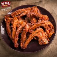 China China factory cooked duck clavicle duck meat snack spicy food on sale