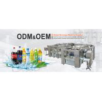 China Newest Automatic Drinking Water Bottling Plant/ Equipment, Turnkey Project on sale