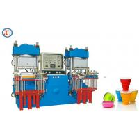 Wholesale Automatic Vacuum Compression Moulding Machine Easy Operation 20MPa from china suppliers