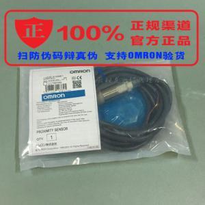 New and original OMRON E2E-X1R5E1 X5E1 X10E1 X2ME1 X5ME1 X10ME1 X18ME1-Z Proximity Sensor/Switch
