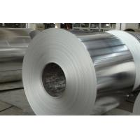 Quality 1050 aluminum strips for sale