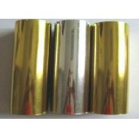 Hot Stamping Foil for PP for sale