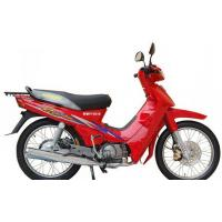 Wholesale Cub Motorcycle Thai Brazil Honda Copy from china suppliers