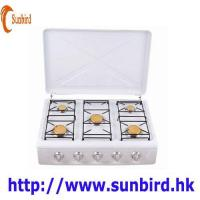 Wholesale Gas Stove (white) from china suppliers