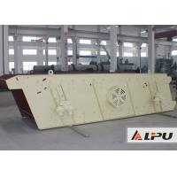 Wholesale 18.5kw Low Energy Waste Vibrating Screening Machine For Limestone from china suppliers