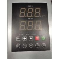 Wholesale Heavy Duty Digital Car Tyre Inflator / Automatic Digital Tyre Inflator from china suppliers
