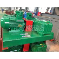 Buy cheap High Standard Liquid Mixing Agitator Mud Agitator with Lowest Price and API from wholesalers