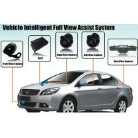 AVM Parking Car Rearview Camera System With DVR function Suitable for Buses