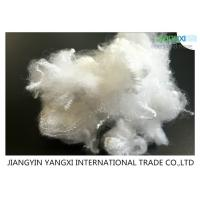 Optical White Micro Denier Polyester Fiber For Needle Punch Non Wovens