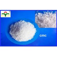 Wholesale Floccule Sodium Carboxy Methyl Cellulose OEM / ODM CMC DS Range 0.5 - 1.8 from china suppliers