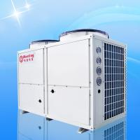 China 9.2kw China Heat Pump Air Source Evaporation Heat Exchanger Heating Cooling Air to Water Heat Pump on sale