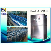 Wholesale 4mg/l Ozone Dissolved Water Ozone Machine For Food Plant Floor Washing Sterilization from china suppliers