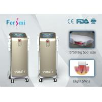 China home ipl removal age spots IPL SHR Elight 3 In 1  FMS-1 ipl shr hair removal machine on sale