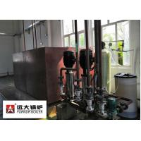 Wholesale PLC Controller Oil Steam Boiler Q345R Carbon Steel 4 Tons Per Hour For Paper Mill from china suppliers