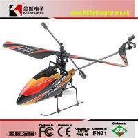 Wholesale WL V911 2.4GHZ 4 Channel Single Blade Micro RC Helicopter from china suppliers