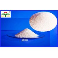 Wholesale ISO Approval CMC - LV Pellet Binder High Viscosity CMC Powder CAS 9004-32-4 from china suppliers
