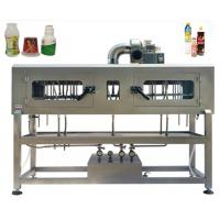 Shrink Wrap Tunnel Machine with Factory Price and Prompt Delivery