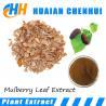 Buy cheap Mulberry Leaf Extract , 1-Deoxynojirimycin, medicine good for heart 1%~5% DNJ 20 from wholesalers