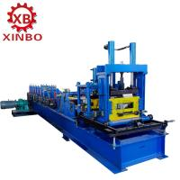 Buy cheap Cheap price small c u z roll forming machine from wholesalers
