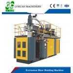 China Automatic Extrusion Blow Molding Machine , Single Station Blow Molding Machine for sale