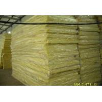 Wholesale Glass Wool - 11 from china suppliers