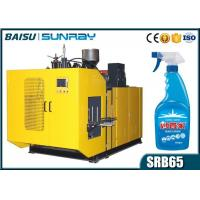 Quality Spray Bottle Automatic Extrusion Blow Molding Machine Reasonable Runner Design SRB65-2 for sale