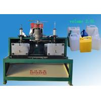 Buy cheap 2.5 gallon PP/PE hdpe bottle making machinewith 12kw screw heating power from wholesalers