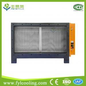 sharp sale commercial kitchen cooling oil fume ESP lampblack electrostatic precipitator pr