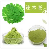Wholesale Moringa oleifera powder, Moringa powder, Moringa powder from India from china suppliers
