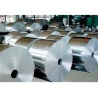 Buy cheap aluminum foil 1060 aluminum roll from wholesalers
