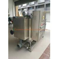 China Automatic Screw Press Sludge Separator Dewatering Device Filter Machine for sale