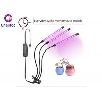 Wholesale 30 Watt Greenhouse LED Grow Lights Adjustable Arm 3000LM Flower Vegetable OEM Accepted from china suppliers