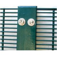 Wholesale Hot Dipped Galvanized / Powder Coating 358 High Security Fence Metal Frame Eco Friendly from china suppliers