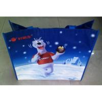 Wholesale Embossing laser shopping Bag from china suppliers