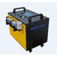 Wholesale 60W Fiber Laser Cleaning Machine With Lifetime Technical Support from china suppliers