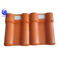 Wholesale New Type ASA PVC Syntetic Resin Roof Tile Board Plastic Bamboo Roofing Sheets from china suppliers