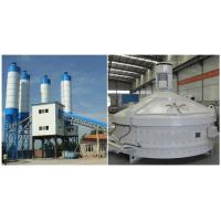 China ready mix plant for sale  CE certification! Best Quality Low Price Maintenance on sale