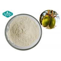 China Pure Baobab Fruit Powder Non-GMO for Healthy Antioxidant Rich with Natural Vitamin C and Fiber on sale