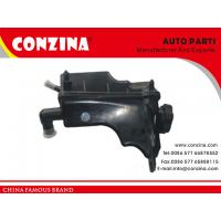 Wholesale 13278462 Steering Oil Reservoir use for curze high quality from china from china suppliers