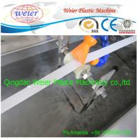 Wholesale PVC edge band plastic machinery for making partical board wood grain PVC edging(sj65/25) from china suppliers