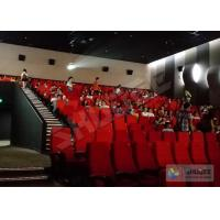 China 4D Movie Theater 4D Motion Cinema Seat 2Seats Spray Air, 55 Inch Or Customize on sale