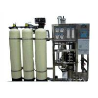 China Flom 250L/H Reverse Osmosis Water Purification System on sale