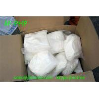 China Research chemicals:4F-PHP,4fphp,4FPHP,4f-php,99.6% 4f-php,white powder 4F-PHP, replcement of 4C-PVP on sale