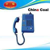 Wholesale KTH-16 Double audio button telephone from china suppliers