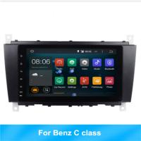 Wholesale RK Android 8.1 car multimedia player For Mercedes Benz C Class W203/S203/C180/C200/CLK/C209/W209/C208/W209/C208/W208 GPS from china suppliers