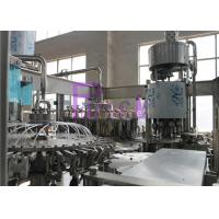 Wholesale Coffee Tea Bottling Filling Machine from china suppliers