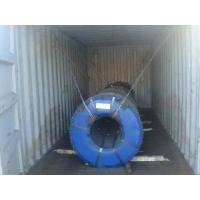Wholesale Steel Galvanized Coils from china suppliers