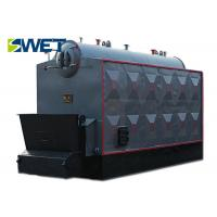 Wholesale Vertical Chain Grate Steam Boiler For Metallurgical Industry Full Automation from china suppliers